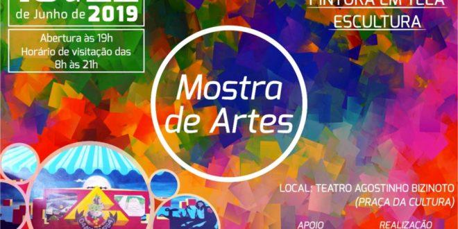 Vem aí a 1ª Mostra de Artes promovida pela atual Direção de Cultura