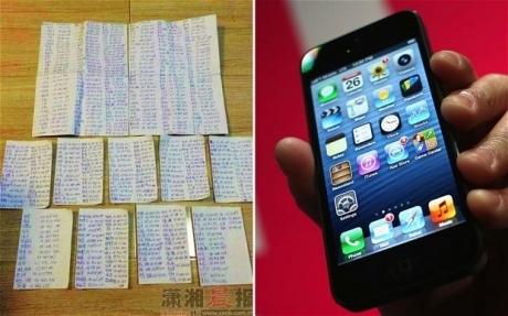 Ladrão rouba iPhone